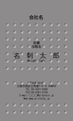 8100457
