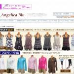 angelica-blu_yahoo-1024x815