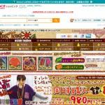 asian-toybox_yahoo-1024x815