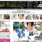 butterflymania-yahoo-1024x781