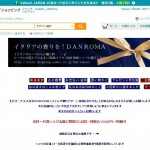 dan-yuasa_yahoo-1024x739