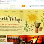 earthvillage-yahoo1-1024x754