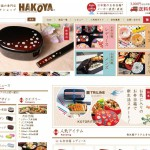 hakoyashop_yahoo-1024x815
