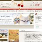 jewel-joy_yahoo-1024x805