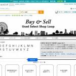 loop-online910_yahoo-1024x739