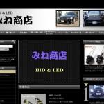 mine-shop_yahoo-1024x798