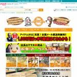 nishizawach_yahoo-1024x815