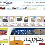 reine-web_yahoo-1024x753