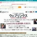 weblynx_yahoo-1024x815