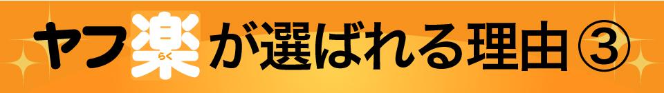yafraku_09
